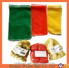 hdpe plastic knitted vegetable mesh bags with label