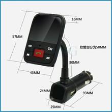 Bluetooth Car Kit FM Transmitter Extend MP3 USB/SD/MMC