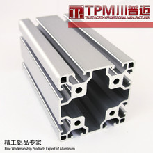 extrusion aluminium price all types of