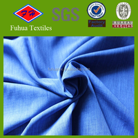 polyester plain dyed fabric home curtain