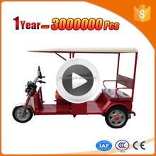 Brand new bike-taxi/pedicab rickshaw for sale with low price