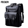 FEGER bag in the backpack pu leather men backpack