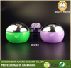 8OZ colored ball shape PET jar for cosmetic cream packaging