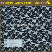 high end lace, shaoxing textile poly lace trimming guipure lace fabric