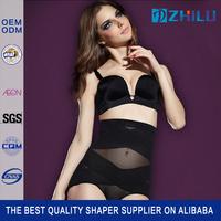 Women's Shapewear Brief High Waist Firm Control Shaping Thong Panties
