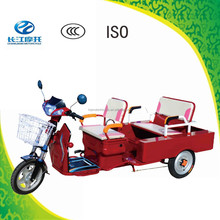 China 3 wheel electric bicycle used both for passenger and cargo