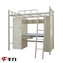 College Student Dormitory Metal Bunk Bed with Desk