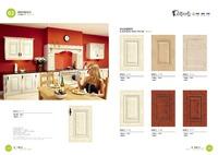 lowes kitchen cabinet knobs parts & accessories drawer slide channel