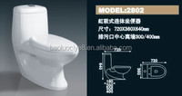Washdown/siphonic sanitary ware one-piece ceramic toilet 2802