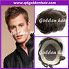 Golden Hair Lightening Injections High Quality Poly Skin Mens Hairpiece