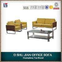 OSHUJIAN pictures of sofa designs SJ549