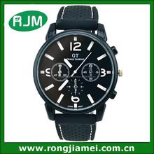 New style outdoor Men's Military Wach sport watch silicone quartz watch