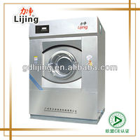 50KG Factory used industrial washing machine,industrial cleaning equipment for carpet,curtain,sheet(15KG-100KG)