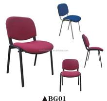 modern plastic throne chair BG01