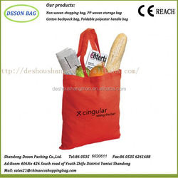 fashion recycled polyester nylon folding shopper in pouch with clip