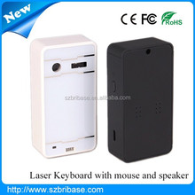 Professional portable keyboard infrared laser keyboard wireless virtual laser keyboard manufacturer in China