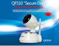 wireless security camera alarm systems network video camera alarm QF510