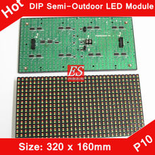 Alibaba Semi-outdoor LED P10 Dual Color Display Module for Text Moving Board