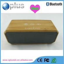 2015 portable natural bamboo materials mini bluetooth speaker