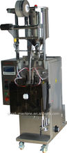 GD-YT80 Automatic Sachet water/juice bag filling/sealing/making machine