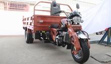 Loncin 3000kg self-discharging heavy load double rear wheel cargo tricycle