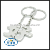 Cheap Custom Chinese Characters or Letters Design Metal Pendant Keychain for Decoration