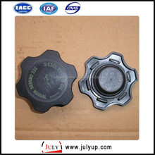 For Dongfeng Cummins ISLE engine parts oil filter cap C3968202