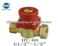 """60 watt magnetic water pump flow switch (HT-60 G1/2"""" - G1/2"""")"""