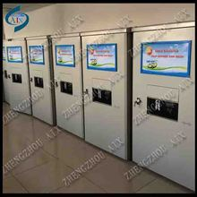 24 hours service car washing machine/coin operated car wash equipment/automatic car wash machine