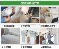 Strong film rubber adhesive Pvc duct tape for air condition