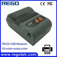 Wireless 58mm mini portable bluetooth thermal printer