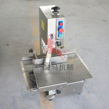 high efficiency butchering conveyor JG-Q210H/JG-Q300H/JG-Q400H