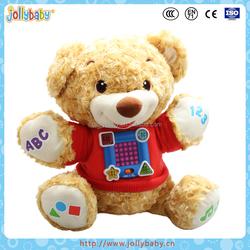 Hot Selling Cheap Colorful Study Baby Toys and Musical Plush Stuffed Custom Brown BabyTeddy Bear
