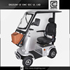 wuxi transportable BRI-S03 zhejiang three wheel stand up electric scooter