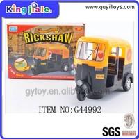 yellow rickshaw toy