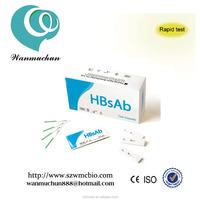 2015 hot sale manufacturer test strip Rapid Test Kit HBsAg/HBeAb/HBsAb/HBeAg/ HBcAb Test Kit in best price