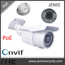 Fixed Lens full hd 1080p bullet outdoor IR waterproof security camera 2mp
