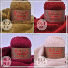 hot selling good quality different colors woolen yarn