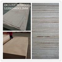 2mm 2.5mm 3mm 3.2mm 4mm 5mm 6mm plywood thin plywood