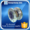 ansi class 150 pn16 flexible rubber expansion joint bellow flange