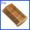 /product-gs/personalized-double-side-hair-accessories-wooden-comb-60237255506.html