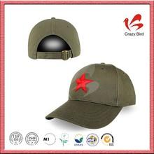 Get $1000 coupon army baseball caps