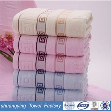 2015 hot sale spring jacquard 100% cotton luxury bath towels