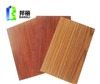 Eco-friendly wall cladding/interior wall cladding decorative wall paneling