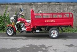 cheap cargo 3-wheel motorcycle