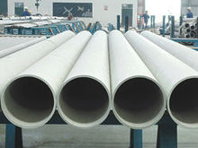 stainless steel hollow tube