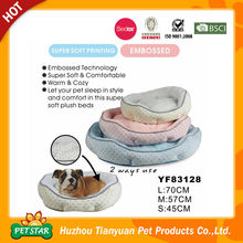 Factory Direct 11 Years Experience OEM Pet Product Import