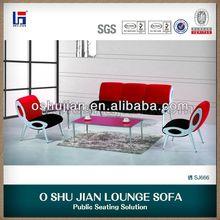 best sell leather sofa fabric lounge sofa