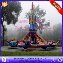 Amusement park rides manufacturer,china amusement rides,kids amusement rides for sale