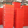 300ltrs rotomolded rectangular durable nested plastic crate for sale